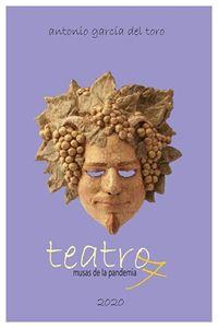 Picture of Teatro 7 (musas de la pandemia, 2020) (LOD)